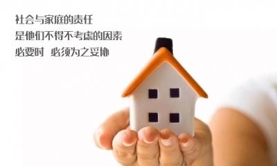 金融网贷平安宅e贷年度传播营销推广规划方案