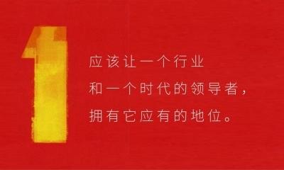 金融网贷京东金融品牌营销推广方案