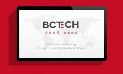 美国光电业巨头【宝创科技】品牌定位及商业模式规划品牌传播方案