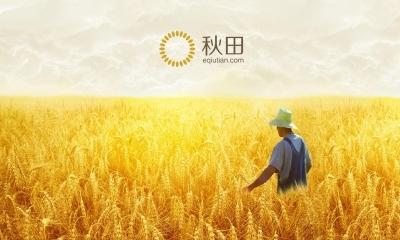 首家生态农场开放平台【秋田·真食】商业计划书商业策划方案