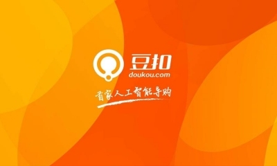 互联网人工智能导购平台豆扣网商业计划方案
