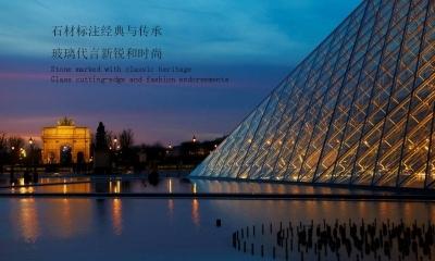 房地产北京融创农展馆主题营销提报推广方案