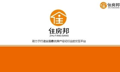 房产经纪行业的交互平台【住房邦】商业计划方案