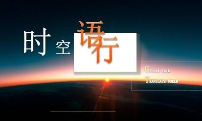 电视剧《翻译官》营销策划方案