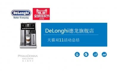 小家电生厂商-德龙天猫旗舰店双11总结营销策划方案