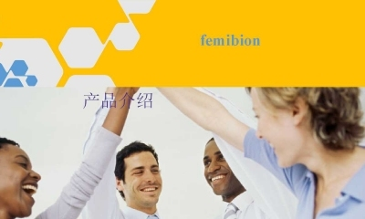 保健品牌-femibion叶酸传播-自媒体策划方案