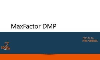 彩妆品牌-蜜丝佛陀DMP项目推广传播数字营销策划方案
