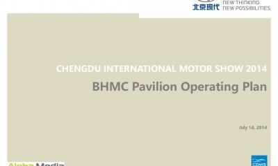 汽车品牌北京现代- 北京现代成都车展活动策划方案