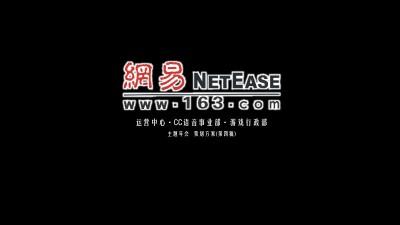 广州网易运营中心·CC语音事业部·游戏行政部主题年会活动策划方案