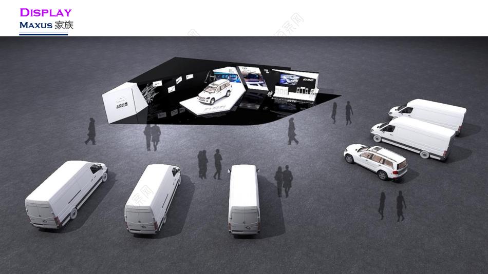 汽车品牌-上汽大通D90新车上市会活动策划方案