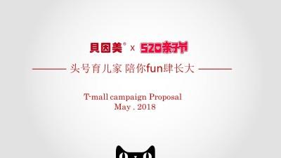 奶粉品牌贝因美 520亲子节直播活动营销方案