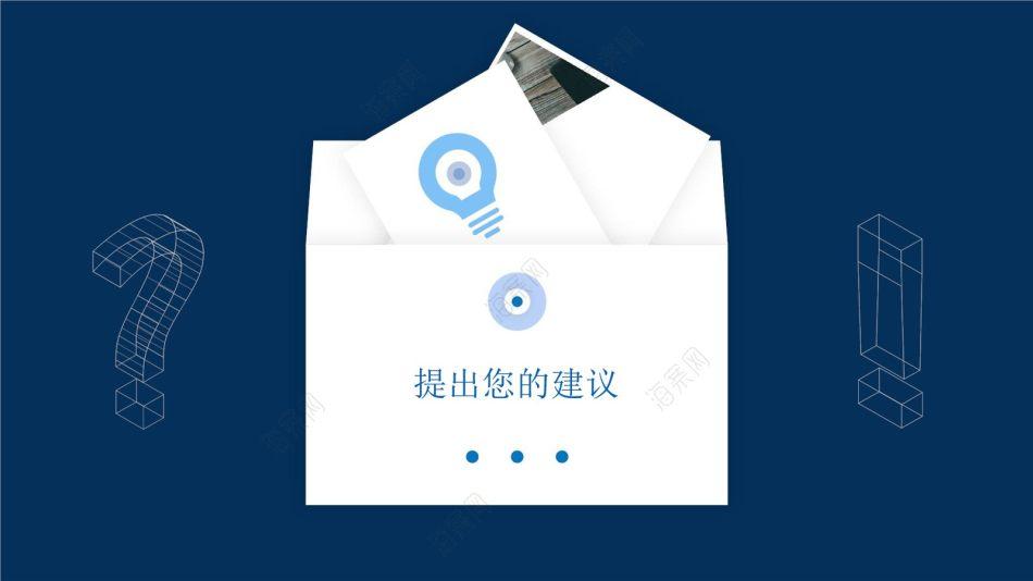 公司宣传片策划方案_通讯行业品牌-上海会畅通讯股份有限公司企业宣传片品牌传播 ...