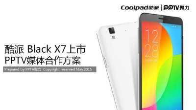 智能手机行业品牌-酷派-Black X7上市PPTV媒体推广营销策划方案