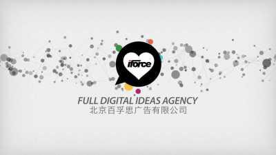 汽车品牌长安铃木网络公关及数字营销年度策划方案