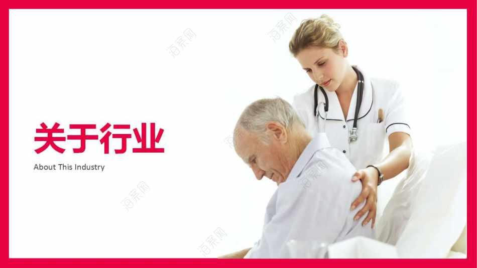 医疗科技用品-糖护士市场推策划方案