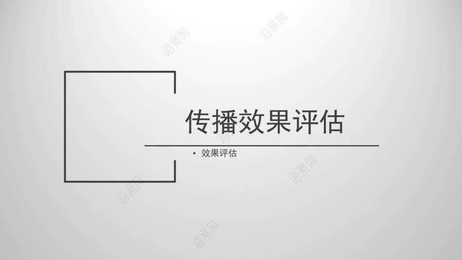 上海国际汽车工业展览会新媒体营销策划合作方案