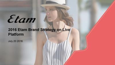 著名女装品牌Etam艾格品牌直播战略推广方案