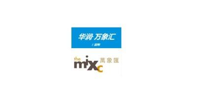 商业中心淄博华润五彩城整合传播策划方案