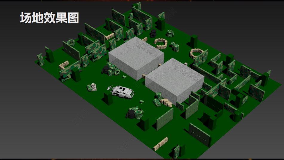 商业时代中心广场真人CS战狼特训营活动策划方案