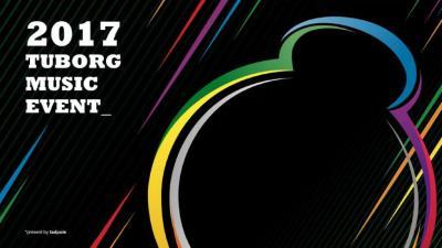 乐堡绿放音乐节创意活动策划方案-150P