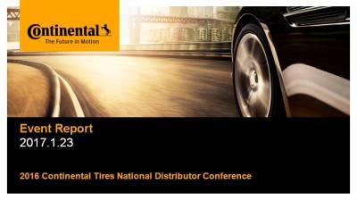 轮胎品牌英文版 Continental Tires National Distributor Conference活动策划方案