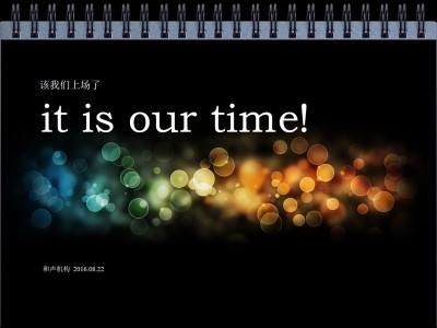 商业地产品牌AUX奥克斯项目品牌传播推广方案