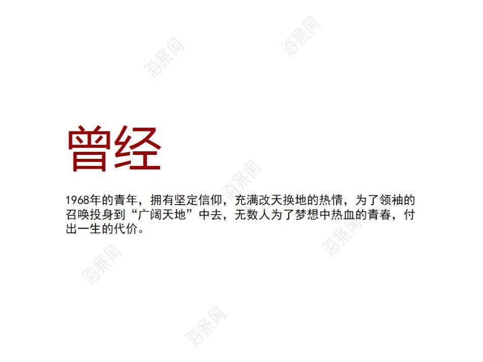 房地产品牌广州阳光100米娅小镇项目品牌推广方案