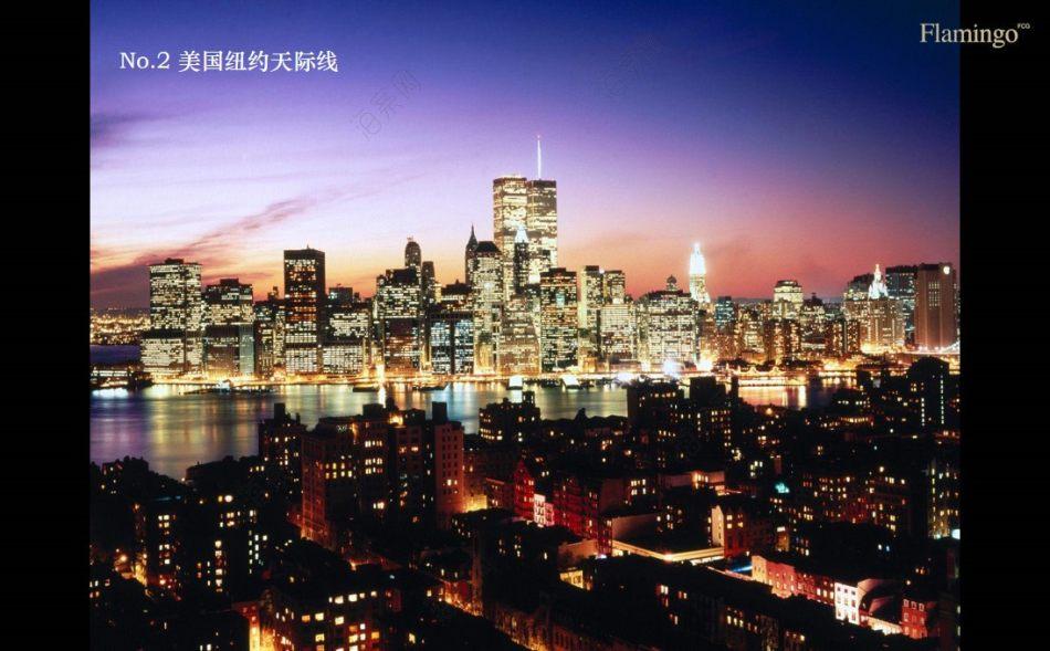 房地产品牌重庆融创项目策划推广提案