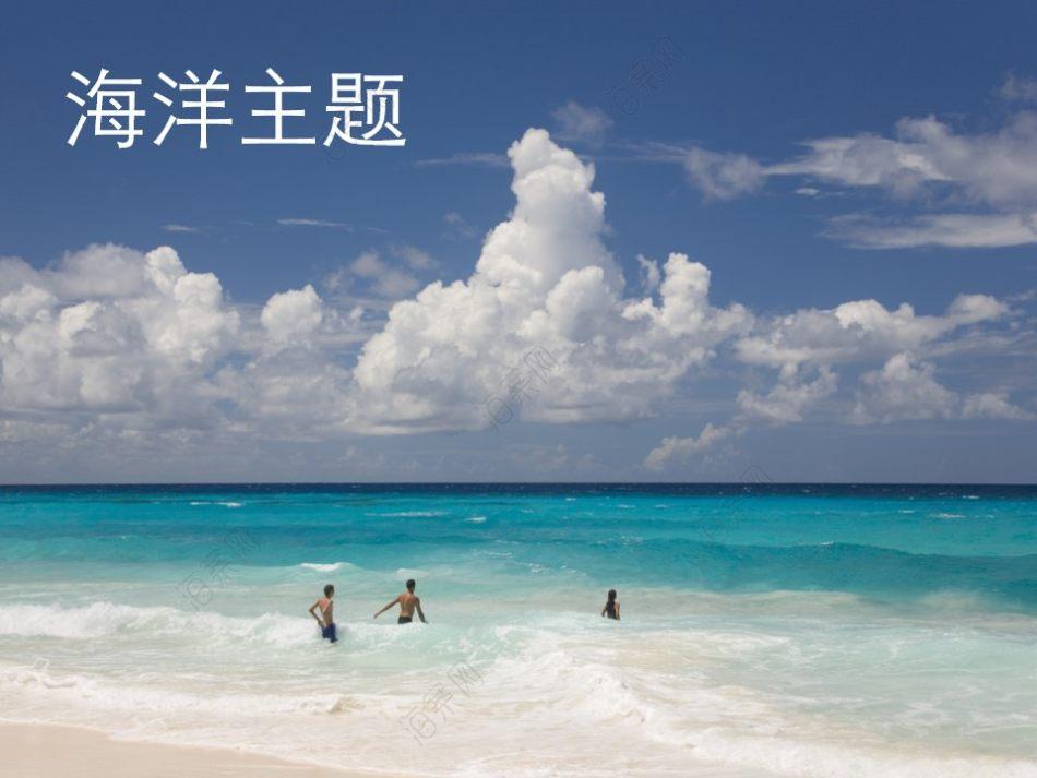 商业地产欢乐海岸品牌策略推广方案