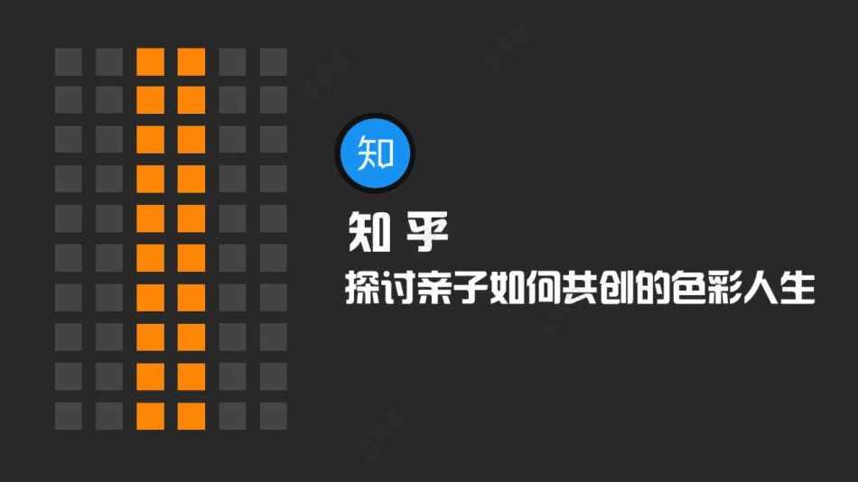 日化品牌宝洁内容共创天团_致趣_汰渍品牌传播建议推广方案