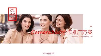 化妆品品牌娇韵诗&Camera360合作推广营销策划方案