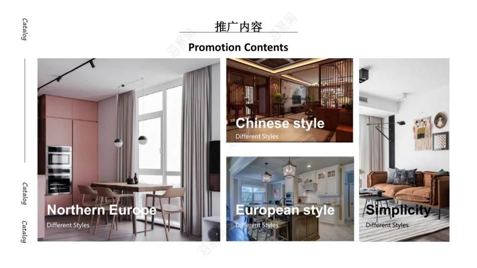 2020家居行业品牌新媒体计划思路营销策划方案