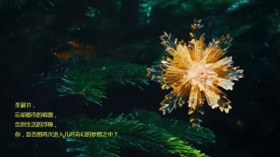 商业地产O'PLAZA商场胡桃夹子圣诞奇幻之旅策划方案【58P】