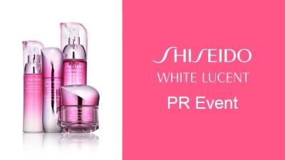 化妆品牌SWL PR EVENT美肌系列新品发布会活动策划方案【21P】