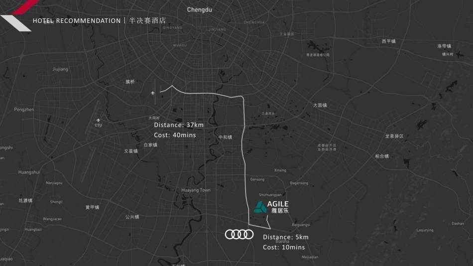 2020汽车行业奥迪之星竞赛赛事运营活动策划方案-113p