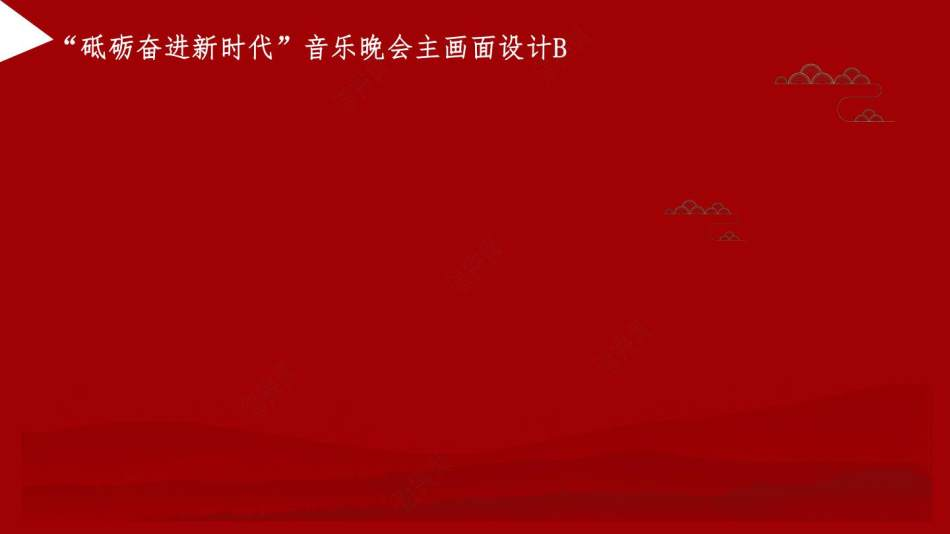 2021街道党建文化节系列活动策划方案【党建】【红色文化】41P