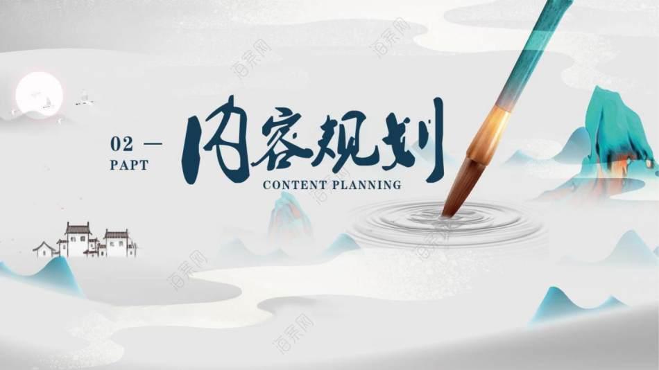 2021地产项目三月份月度系列(书写春风·恰逢三月主题)活动策划方案-45P