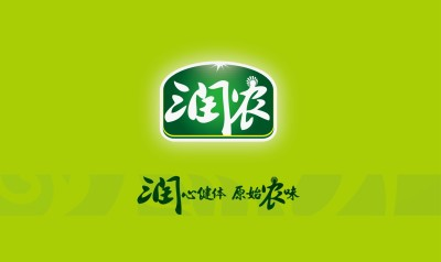 绿色生态润农品牌润心健康原始农味绿色文化推广方案【41P】