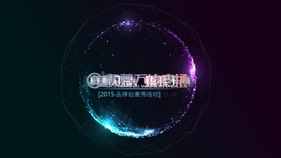 商业地产品牌东营万达7.18品牌创意秀活动策划方案【100P】