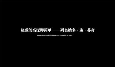 珠宝品牌耶塔珠宝新品发布会暨全国招商盛典策划方案【44P】