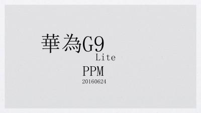 智能手机品牌华为G9青春毕业季上市推广方案【40P】