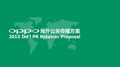 手机品牌OPPO海外公关传播策划方案【95P】