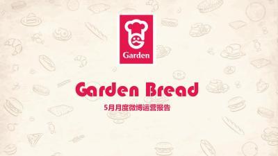 嘉顿面包官方微博5月月度传播报告策划方案