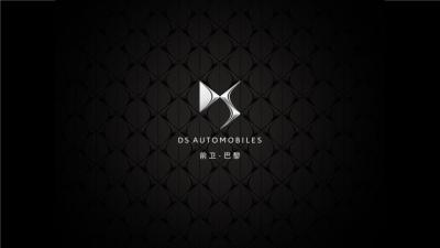 汽车品牌DS全系车型2018款上市发布会及传播活动策划方案【158P】
