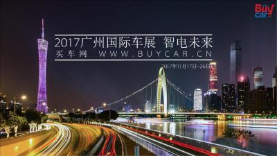 汽车品牌买车网 第十五届广州国际车展合作活动策划方案【18P】