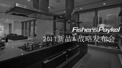 汽车品牌斐雪派克新品&战略发布会活动策划方案【120P】