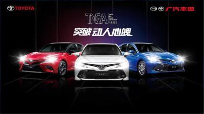 汽车品牌第八代凯美瑞武汉新车上市发布会活动策划方案【45P】